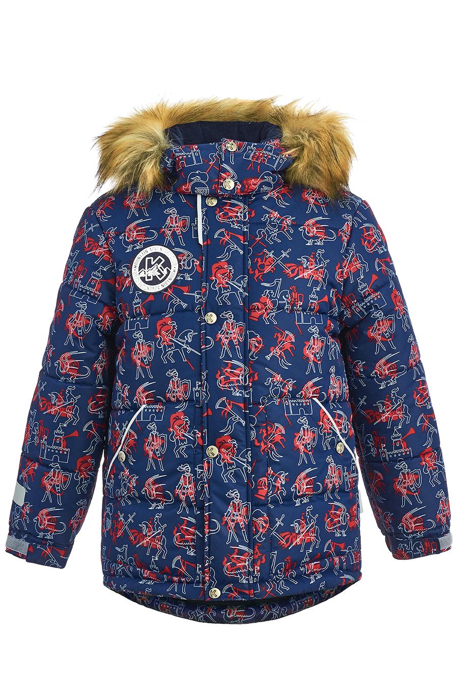 Фото #1: Куртка для мальчиков, отделка искусственный мех