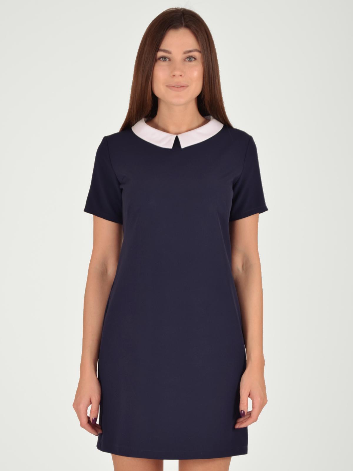 Купить со скидкой Платье женское из текстиля