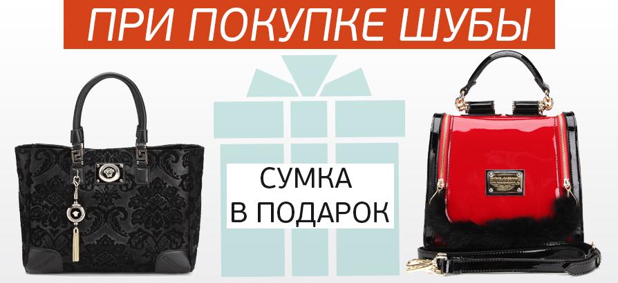 Подарок сумка поздравления