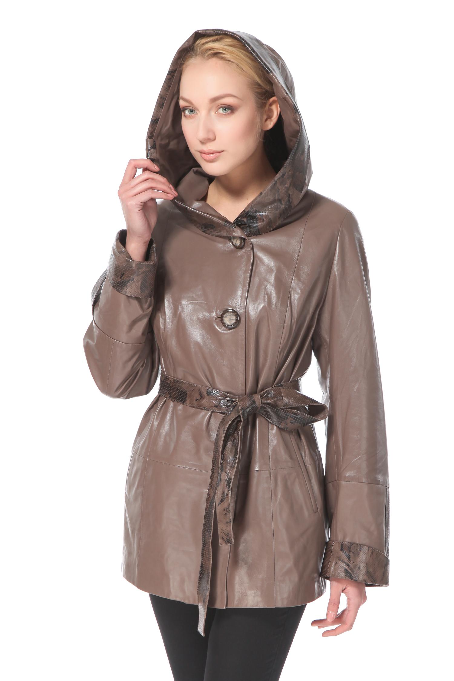 Женская кожаная куртка из натуральной кожи с капюшоном, без отделкиЦвет-кофе с молоком.<br><br>Элегантная куртка из кожи очень высокого качества. Помимо безупречного внешнего вида, куртка очень приятна на ощупь. Мягкая кожа доставит особенный комфорт при носке этого изделия. Куртка средней длины. Благодаря поясу, Вы можете выбирать фасон изделия - прямой или приталенный, все зависит от Ваших пожеланий и настроения. Рукава, капюшон и пояс выполнены с перфорацией под кожу змеи. Модель застегивается на пуговицы и дополнена внешними карманами.<br><br>Воротник: Капюшон<br>Длина см: 75<br>Материал: Натуральная кожа<br>Цвет: Коричневый<br>Пол: Женский