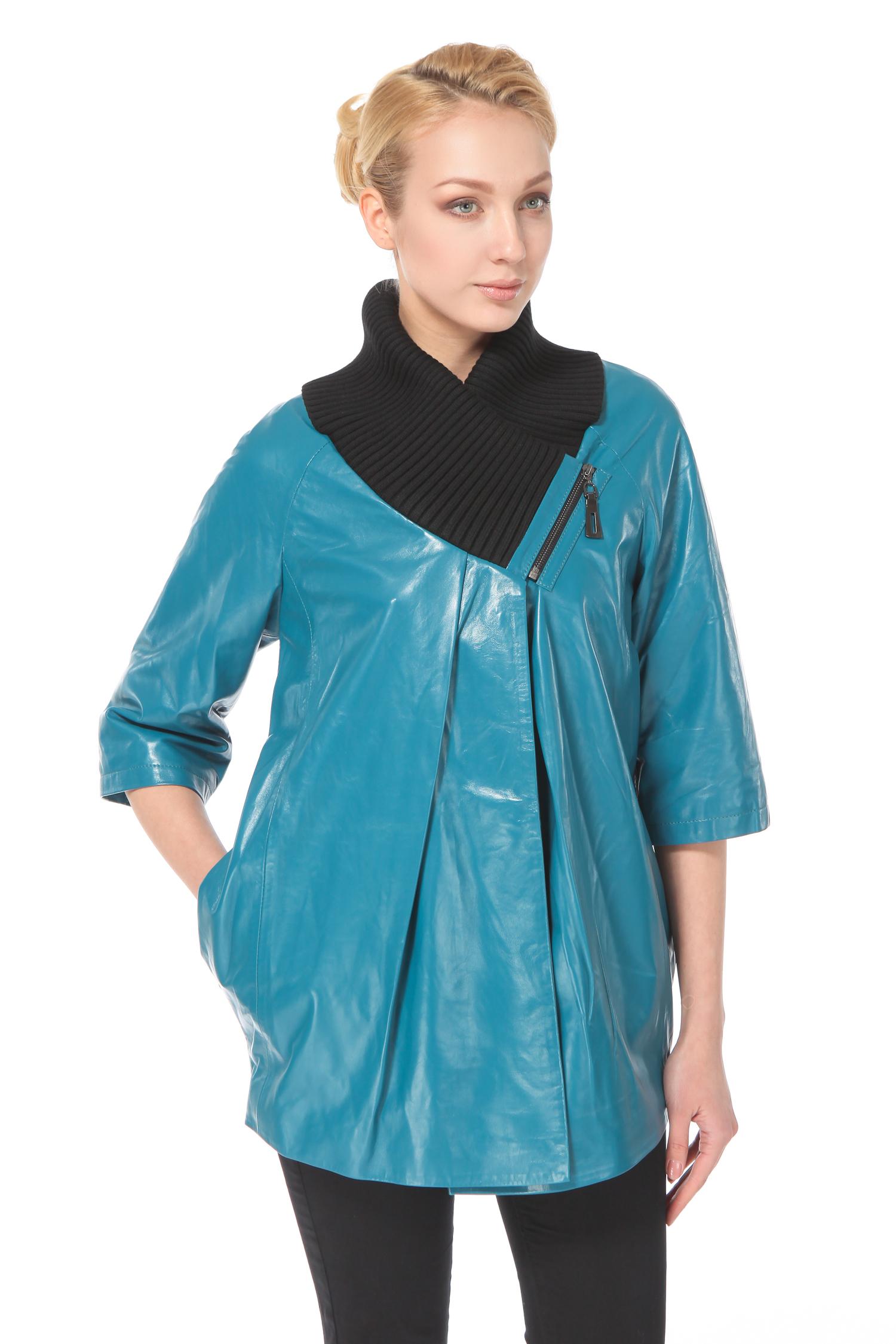 Женская кожаная куртка из натуральной кожи с воротником, без отделки<br><br>Воротник: стойка<br>Длина см: Средняя (75-89 )<br>Материал: Кожа овчина<br>Цвет: голубой<br>Вид застежки: косая<br>Застежка: комбинированная<br>Пол: Женский<br>Размер RU: 46