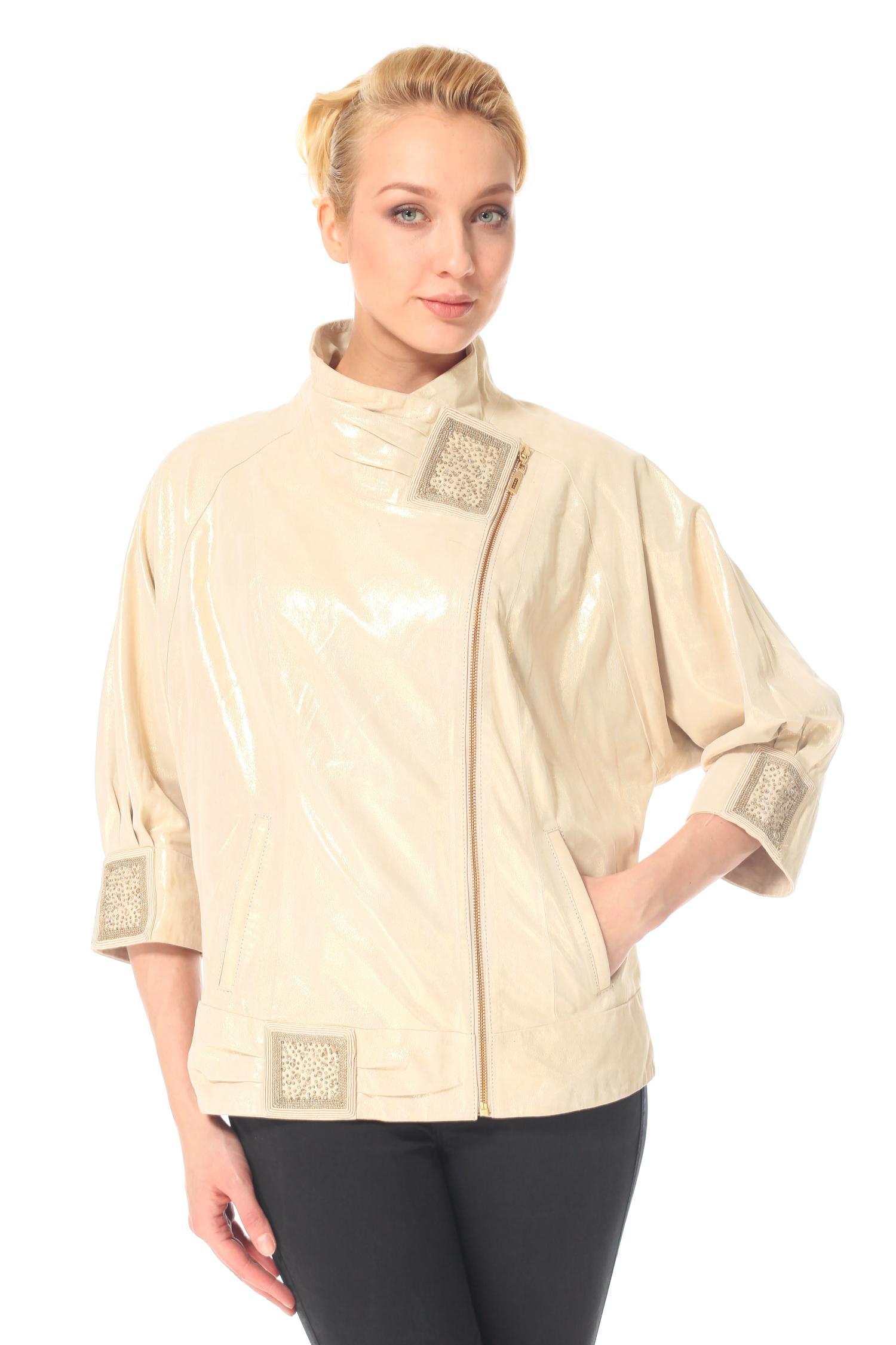 Женская кожаная куртка из натуральной замши (с накатом) с воротником, без отделки<br><br>Воротник: Стойка<br>Длина см: 65<br>Материал: Замша с накатом<br>Цвет: Бежевый<br>Пол: Женский